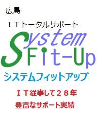 SystemFit-Up(システムフィットアップ) logo